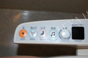 Japansk toalett - elektronik!